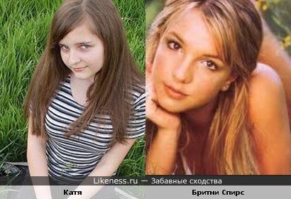 Катя Корчьнски похожа на Бритни Спирс