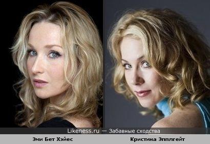 Эми Бет Хэйес похожа на Кристину Эпплгейт