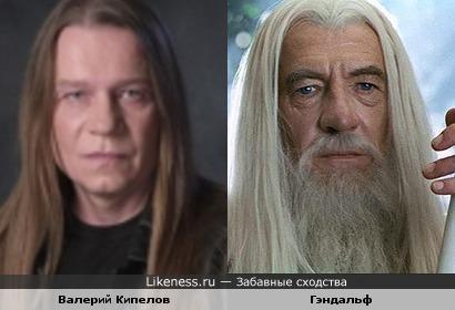 Гэндальф похож на Валерия Кипелова