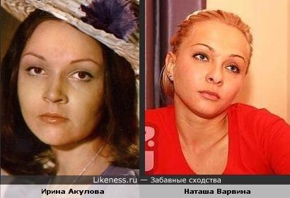 Акулова похожа с Варвиной