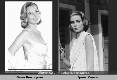 Актриса Высоцкая похожа на велеколепную Келли