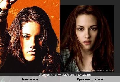 Актриса из фильма Бунтарка напомнила Беллу из Сумерек