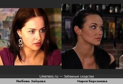 Люба и Маша похожи как сестры