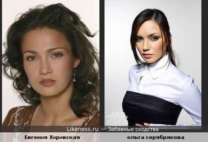 Солистка из Группы Серебро похожа на актрису из Стиляг