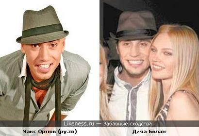 Билан и Орлов почти как братья