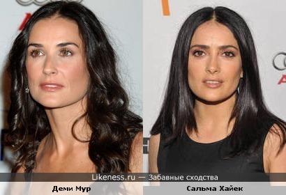 Деми и Сальма обе красотки. И очень похожи.