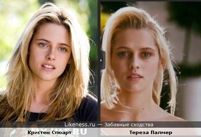 Знаю что их уже сравнивали, но на этих фото особенно похожи.