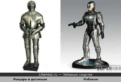 Робокоп похож на средневекового рыцаря