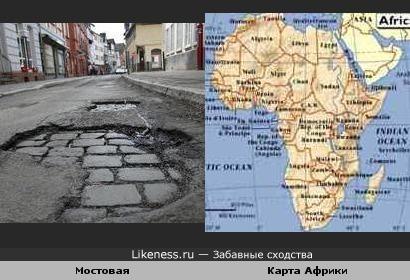 Африка на карте и на дороге