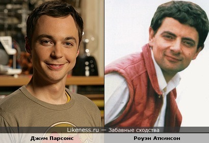Джим Парсонс похож на Роуэна Аткинсона