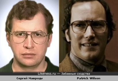 Сергей Мавроди похож на Патрика Вилсона из х/ф Хранители