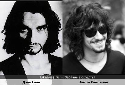 Стили молодого Гаана (депеш мод) и Антона Савлепова чем-то похожи