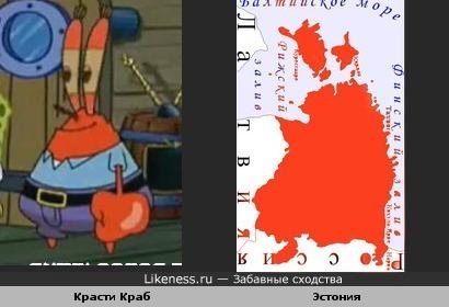 Карта Эстонии напомнила Красти Краба