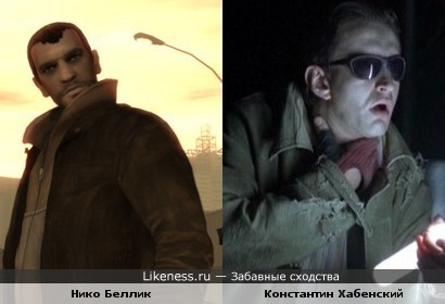 "Персонаж из ""GTA 4"" похож на Константина Хабенского"