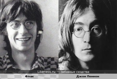 Флак (Rammstein) похож на Джона Леннона (The Beatles)