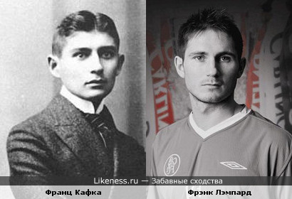 Футболист Фрэнк Лэмпард похож на гениального писателя