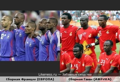 Европейская сборная похожа на африканскую