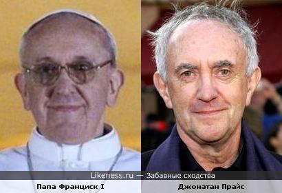 Новый Папа и Джонатан Прайс