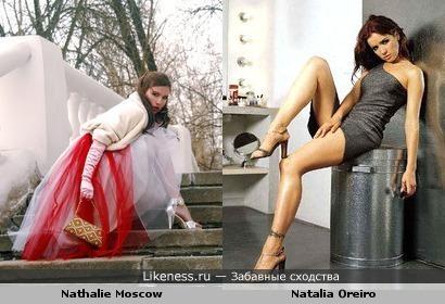 Nathalie Moscow похожа на Natalia Oreiro