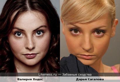 """Дарья Сагалова и Валерия Ходос (т/с """"Ефросинья"""") похожи"""
