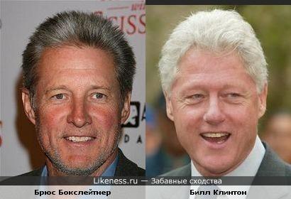 "Брюс Бокслейтнер (""Вавилон-5"") похож на Билла Клинтона"