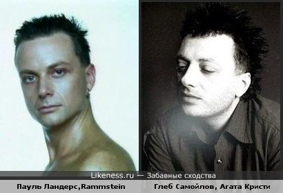 Пауль Ландерс похож на Глеба Самойлова