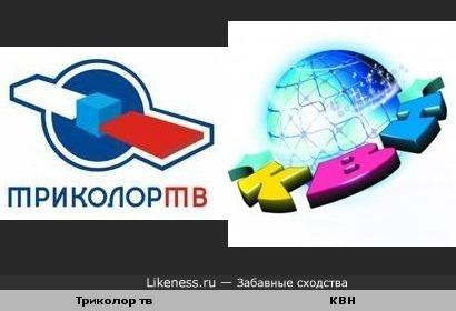 """Эмблема """"Триколор ТВ"""" похожа на эмблему КВН"""