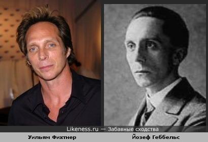 Уильям Фихтнер похож на Йозефа Геббельса