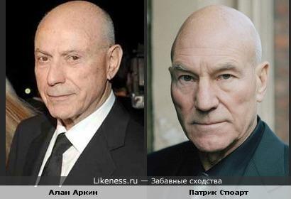 Алан Аркин похож на Патрика Стюарта