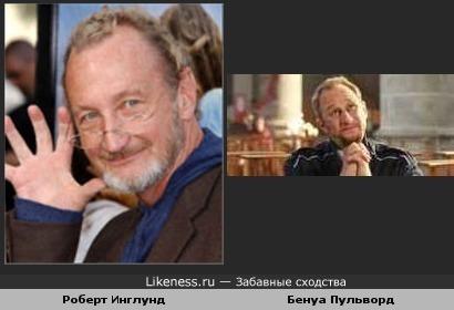 Бенуа Пульворд на фото похож на Роберта Инглунда(Фрэдди Крюгер)