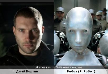 """Джей Кортни похож на робота из """"Я, робот"""""""