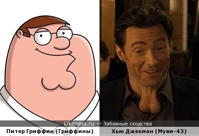 Хью Джекман и Питер Гриффин