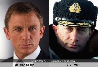 Русский Агент 007 Путин... Вова Путин