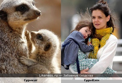 Мать и дите