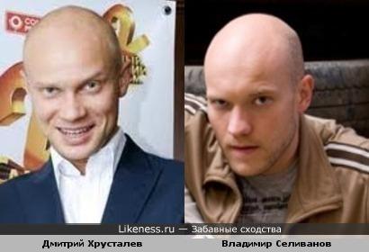 Вован из реальных пацанов похож на мужичка и камеди вуман)