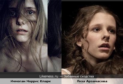 Модель похожа на Лизу Арзамасову