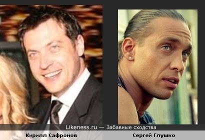 Кирилл Сафронов похож на Сергея Глушко