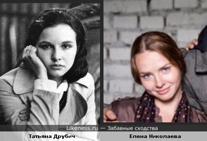 Татьяна Друбич похожа с Еленой Николаевой (может на этих фотах и не очень, но вообще похожи)