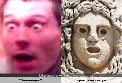 Славик - Запильщик похож на храмовую статую