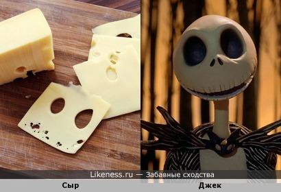 """Сыр похож на Джека из """"Кошмар перед Рождеством"""""""