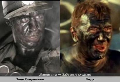 "Тиль Линдеманн в клипе ""Sonne"" и Федя ""Операция Ы"""