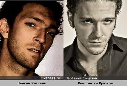 Венсан и Константин похожи,по-моему.