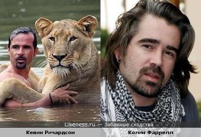"""Кевин Ричардсон """"друг львов"""" на этой фотографии похож на Колина Фаррелла"""