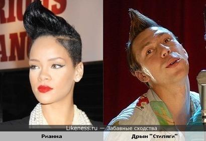 Прически у них шикарные))