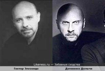 Гектор Элизондо и Доменико Дольче похожи (как добрый/злой близнецы))