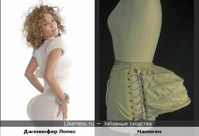 Фигура Дженнифер похожа на этот манекен))