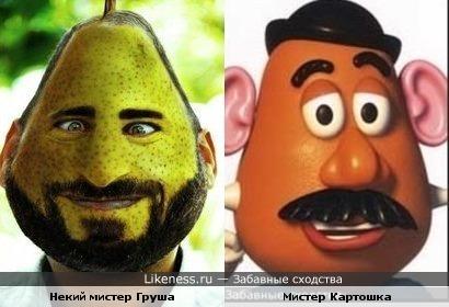Отфотошопленный мужчина похож на мистера Картошку