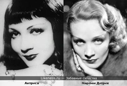 """Актриса из фильма """"Femmes femmes"""" и Марлен Дитрих похожи"""
