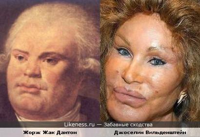 Джоселин Вильденштейн (женщина-кошка) похожа на кордельера Дантона