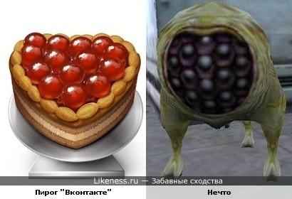 Подарок с Контакта похож на неведомое нечто из компьютерной игры))